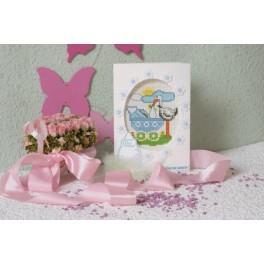 Geburtstagskarte - Storch - Zählmuster