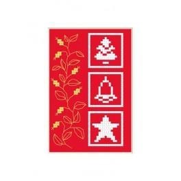 Zahlmuster online - Weihnachtskarte