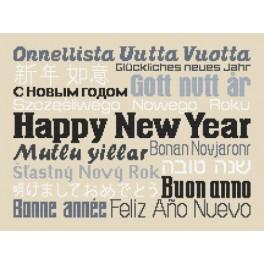 Stickpackung - Happy New Year
