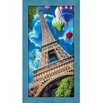 Diamond Painting Set - Himmel über Paris