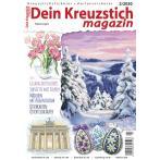 Dein Kreuzstich Magazin 2/2020