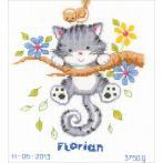 VPN-0146276 Stickpackung - Geburtsschein - Schelmisches Kätzchen