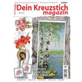 DKM 3/2021 Dein Kreuzstich Magazin 3/2021